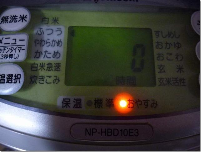 20150129-amazake1 (27)