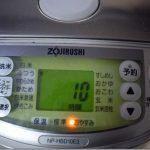 甘酒の作り方レシピ(米麹で炊飯器で作ってみた!)