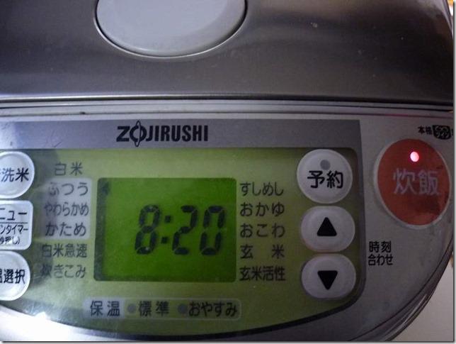 20150129-amazake1 (31)
