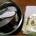 米麹の作り方 材料・道具編
