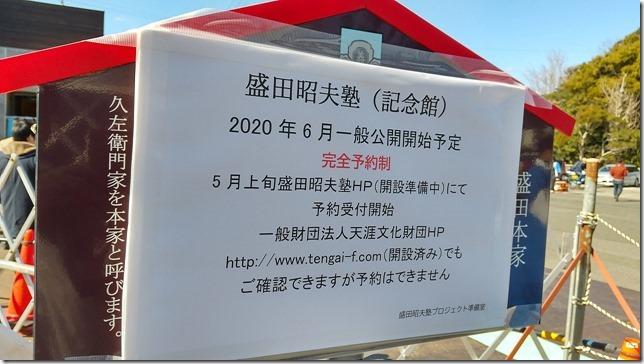 2020-02-09 11.17.09